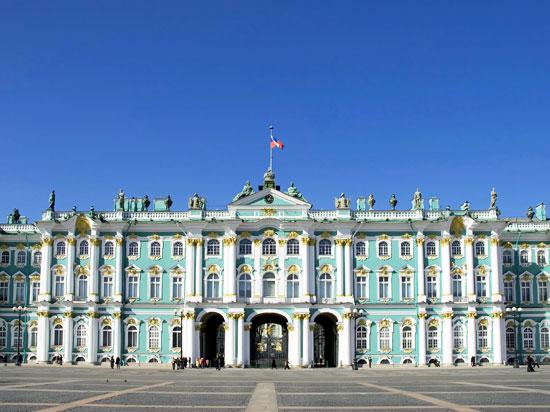 Majestueuse saint p tersbourg h tel dostoevsky - Bureau de change ouvert la nuit paris ...