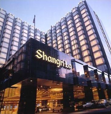 Hotel kowloon shangri la 5 hong kong chine for Piscine quartier chine