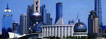 Circuit en Chine / Chine d'hier et de demain - Magiclub Voyages