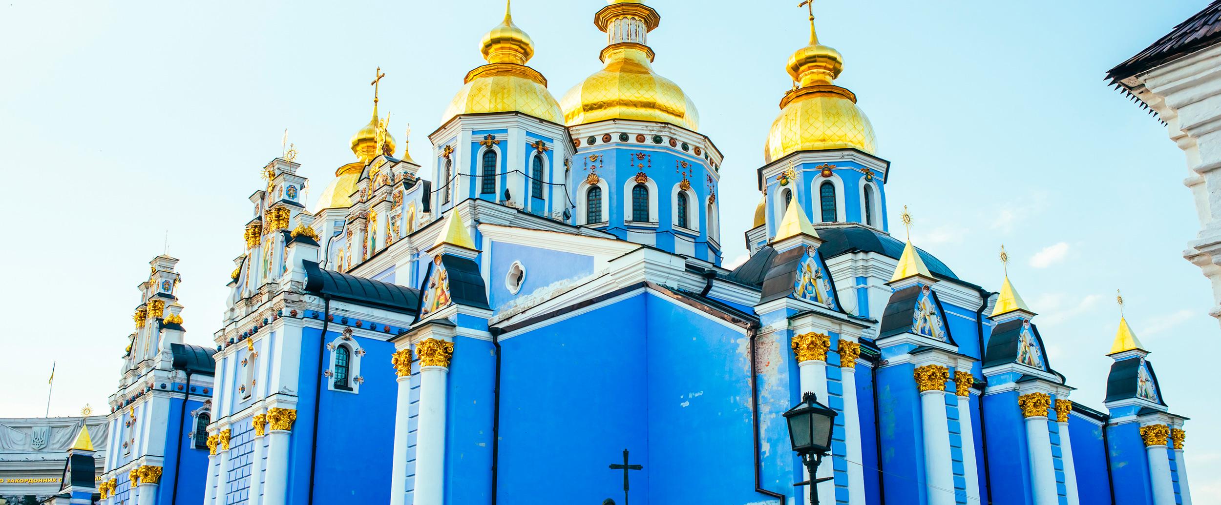vacances en ukraine payer en plusieurs fois magiclub voyages. Black Bedroom Furniture Sets. Home Design Ideas