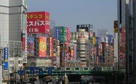 Les hotels à tokyo / japon