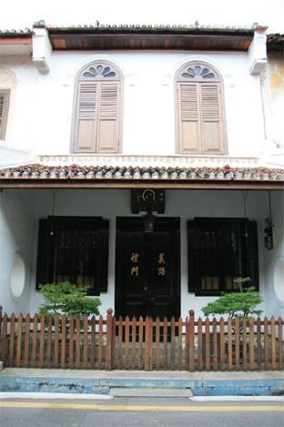 hotel la maison de l escargot malacca malaisie magiclub voyages
