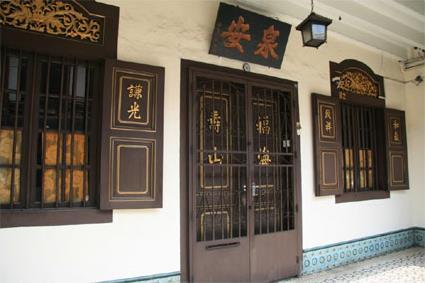 Hotel la maison de l 39 escargot malacca malaisie magiclub voyages - La maison des escargots ...
