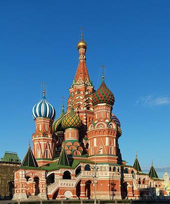 Pays le clergé exceptionnel russe